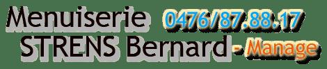 Logo de Menuiserie Strens